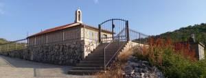Siljesci1 300x114 - Crkva sv.Nikole u Šilješcima