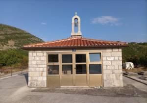 Siljesci2 300x210 - Crkva sv.Nikole u Šilješcima